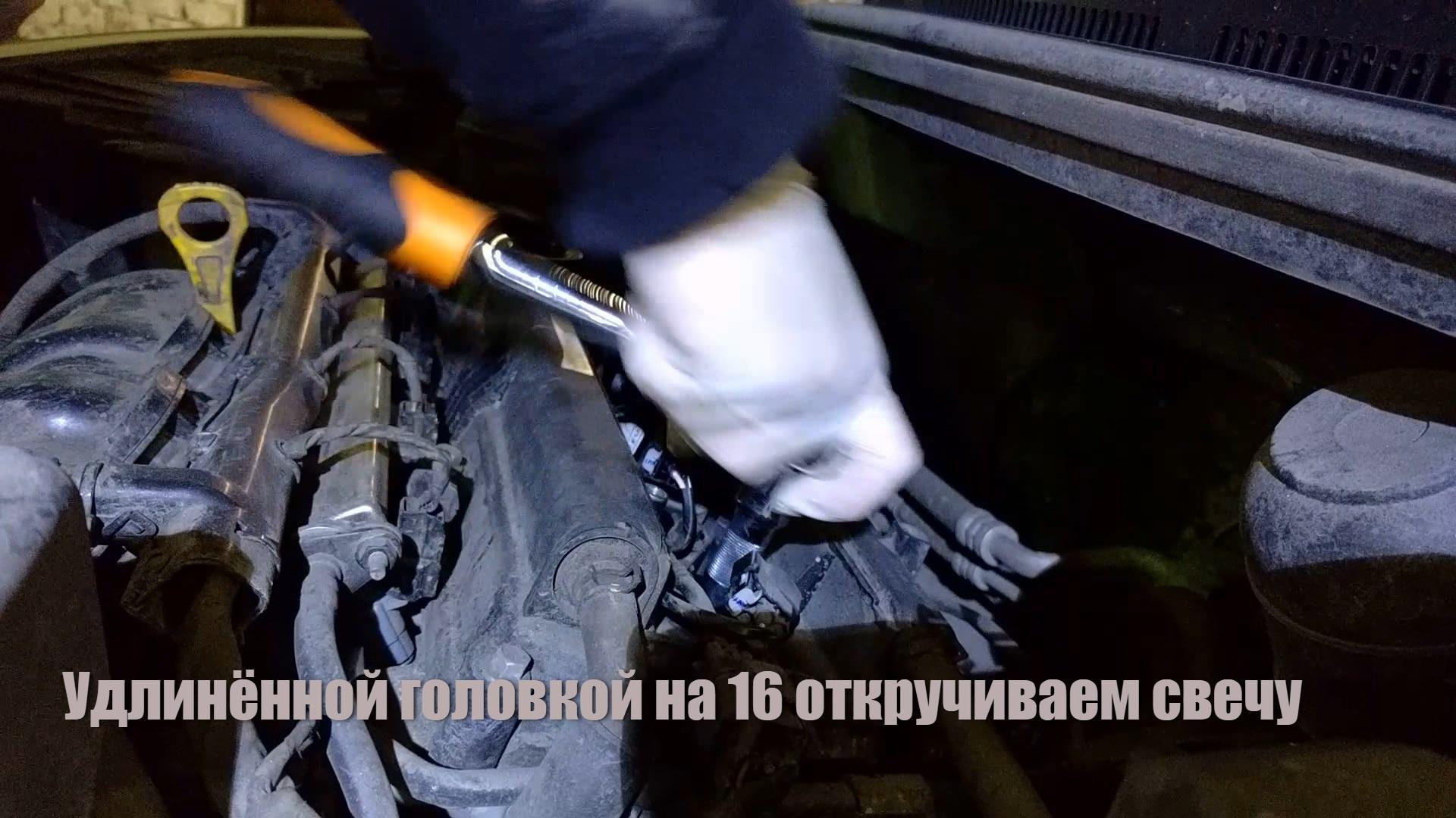 Как почистить свечи зажигания в 36